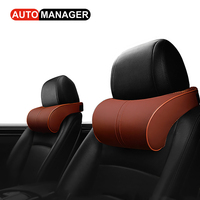 AutoManager New Design Memory Form Car Neck Pillow Heardrest Auto Lumbar Support High Quality Pu Leather Adjustable Pillow