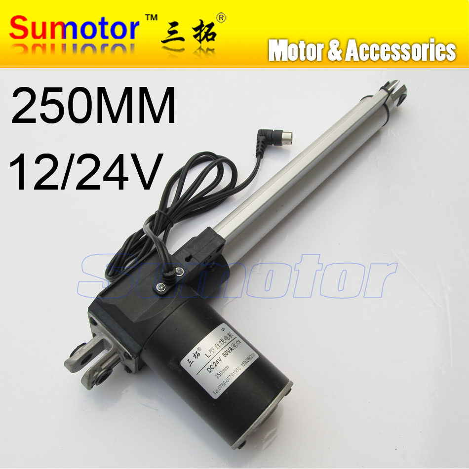 L250 10inch 250mm stroke Electric linear actuator DC motor 12V 24V 5/10/15/30mm/s Heavy Duty Pusher Progressive 600/300/100/70Kg 10inch 250mm stroke 12v dc electric linear actuator 4 27mm s 150kg load 12 36v dc 1500n heavy duty tubular electric motor 24v