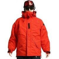 Red Color Jacket
