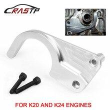 RASTP - Aluminium Lower Timing Chain Guide For K Series Honda Acura RSX Civic Si K20 K24 KJ Car Accessories RS-SFN050 timing chain tensioner kit with water pump for acura rsx honda accord civic cr v iii iv fr v integra stream k20 k24 2 0 2 4 dc5