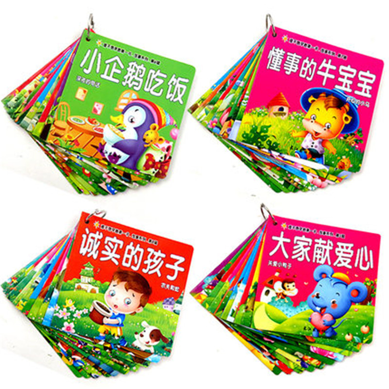 Chinese Mandarin Story Book Lovely Pictures Character Pinyin Pin Yin Books Classic Fairy Tales For Kids Age 0 To 3 -40 Books