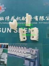 Computer embroidery machine parts, thread take-up lever A half tooth, half yellow Yami good quality, SS-C-102-1(China)