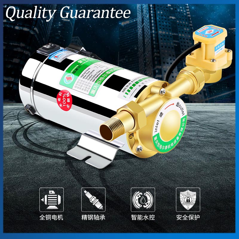 220V Household Automatic Heater Booster Pump 100W Tap Water Booster Pump Model:RGB15-10 100w 220v shower booster water pump