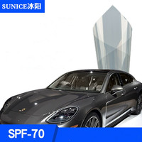 VLT 70% Auto Car Sputter Solar Tint Film UV prooft Vinyl for Car Windows Glass 60''x40''