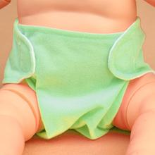 1PC Baby Adjustable Reusable Nappy