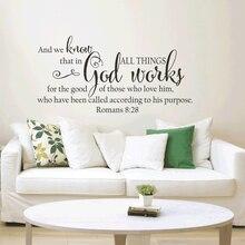 Pegatinas de pared de vinilo con versículos bíblicos Romanos 8:28, pegatinas de pared del dormitorio, papel tapiz decorativo 2SJ4