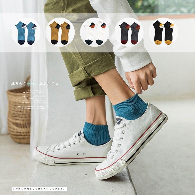 Aufstrebend Männer Socken 100 Baumwolle Geschenk Für Männer Harajuku Hip Hop Streetwear Stil Ankle Mann Herren Socke Kühlen Skateboard Socken Skate Mode Neue Sorten Werden Nacheinander Vorgestellt