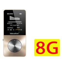 NUEVO reproductor de MP3 8 GB Reproductor de Música Sin Pérdida de nivel de Entrada De Sonido de Alta Calidad con FM Juego Video EBook