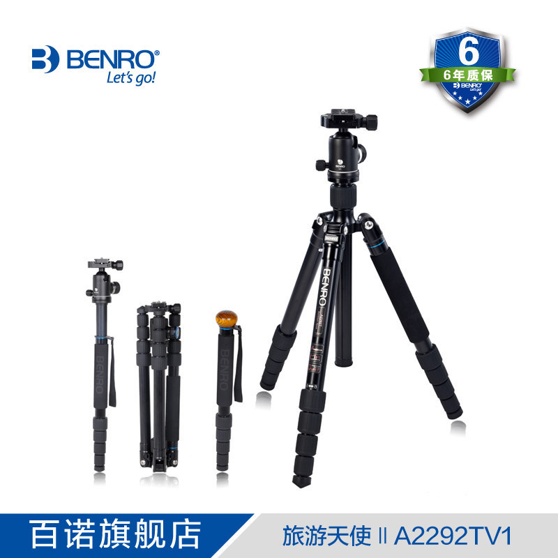Tripod Portable Flexible Monopod V1 Ballhead 5 Section Carrying Bag Max Loading 14kg DHL Free Shipping Benro A2292TV1 in Tripods from Consumer Electronics