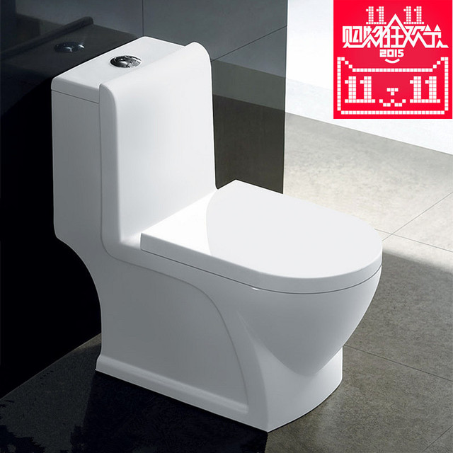 Household Toilet Sanitary Toilet Closet Quiet 300/400 Super Whirlpool  Siphon Water Saving Toilet