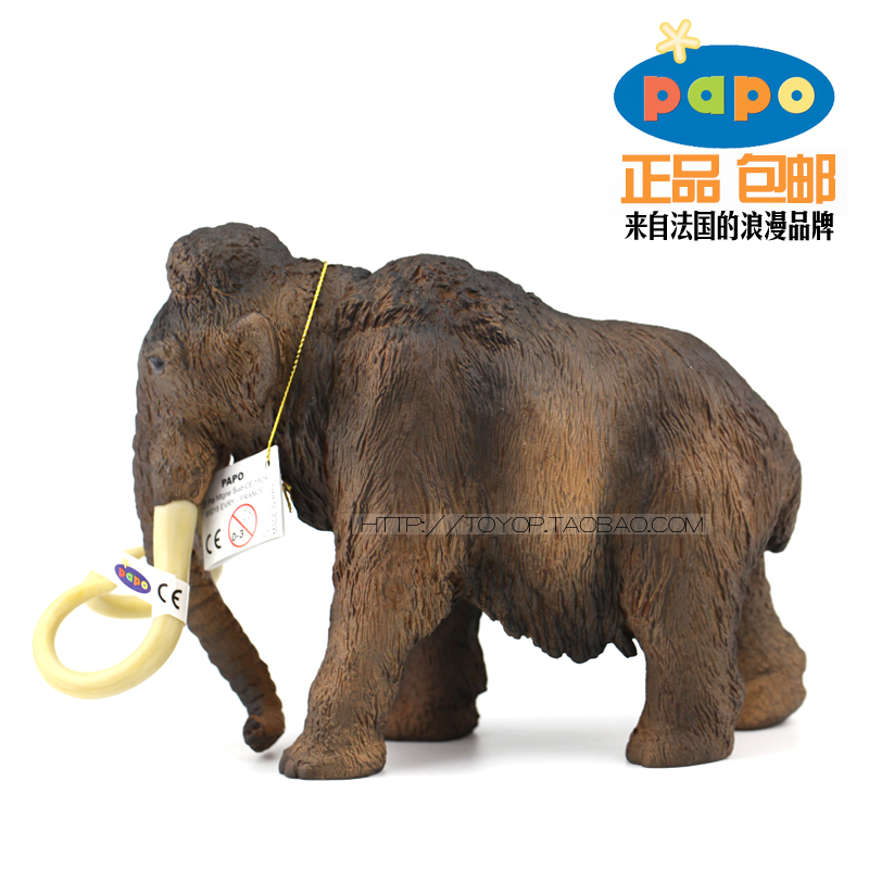 Toys From Ice Age 1 : Brand new papo prehistoric animal model toys ice age