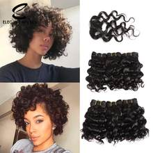 "ELEGANT MUSES Brazilian Red Deep Curly Human Hair Bundles With Closure Non Remy Virgin Hair Weave Short Human Hair Extensions 8""(China)"