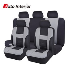 (Auto Interior Zona) 2016 Nuevo Estilo Frontal Trasera Universal Car Seat Covers 9 Unids/set Auto de Lujo Rosado Lindo Fundas de Asiento de Coche