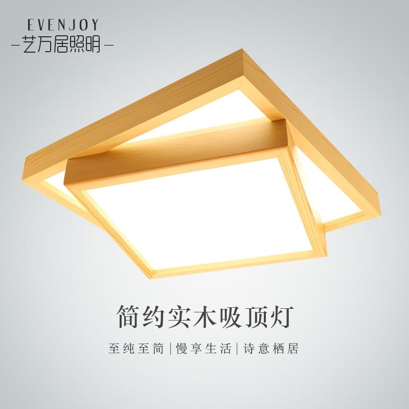 ୧ʕ ʔ୨Japanese style Delicate Crafts Wooden Frame Ceiling Light led ...