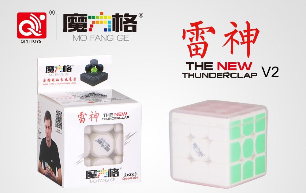 QiYi MoFangGe ახალი thunderclap v2 Magic Cube 3x3x3 Thunder - ფაზლები - ფოტო 3