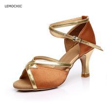 LEMOCHIC дамы латинской арене танго ча-ча самба румба полюс нажмите обувь для бальных танцев удобные double шаги производительности обувь