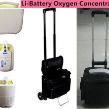 Мини литий-ионный концентратор кислорода 110 В 220 в 12 В 12 в генератор кислорода с колесами и сумкой может использоваться в автомобиле