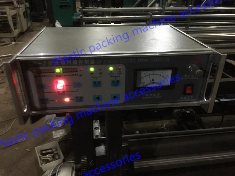 CH-2 photo-electric error controller Correct machine Cutting machine PHOTOELECTRIC CORRECT CONTROLLER photoelectric error controller photoelectric deviation rectification controller epc d12