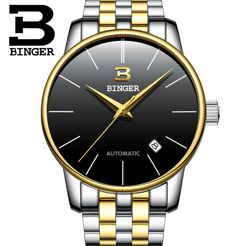 Здесь продается  Switzerland BINGER watches men luxury brand Relogio Masculino water resistant Stainless steel Mechanical Wristwatches B-5005M-7  Часы