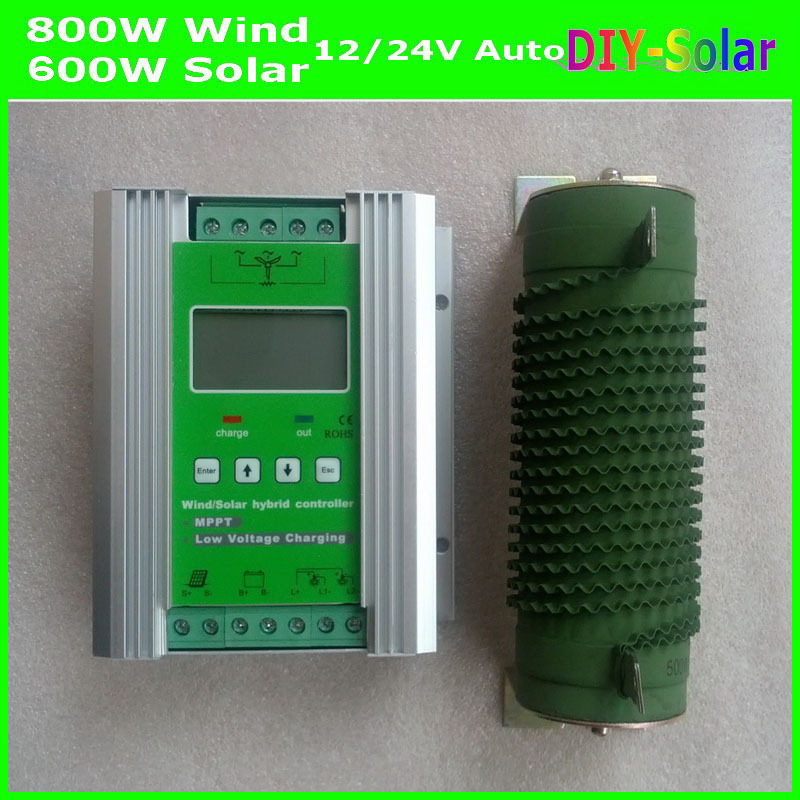 1400W Boost MPPT Wind Solar Hybrid Controller 12V 24V for 800W Wind+600W Solar with Anti-charging and Battery Reverse Protection 600w wind solar hybrid controller mppt charging mode 12v 24v auto distinguish off grid battery controller