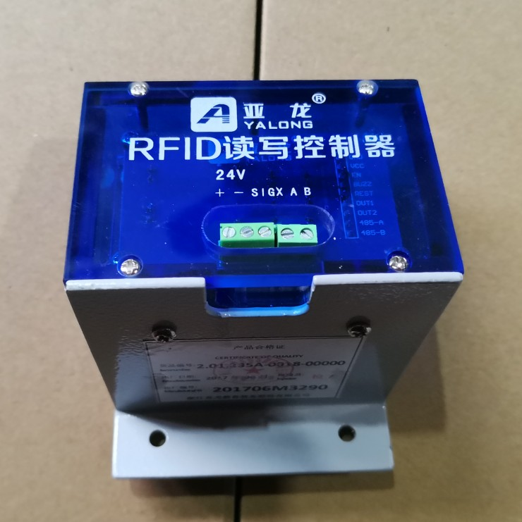 YL235A New Module RFID Read And Write Controller