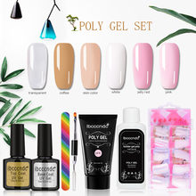 1Set Professional Waterproof Poly Gel Lasting Finger Nail Crystal Jelly Camouflage UV Lamp Extension Set Makeup Tools L48(China)
