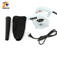 Tungfull 220V 600W Electric Air Blower Hand Turbo Fan Computer Dust Cleaner Collector