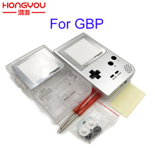 Full Case Cover Housing Shell Replacement For Gameboy Pocket Game Console for GBP Shell Case with Buttons Kit