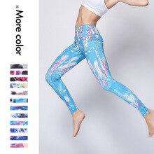 Для женщин женские брюки для занятий йогой и спортом Спортивная одежда для бега тянущиеся Фитнес Леггинсы пуш-ап спортивные Леггинсы для спорта, фитнеса, колготы, штаны