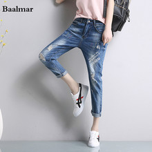 Baalmar Large Size Women Fat MM Waist Jeans Eighth Hole Jeans Woman Boyfriend Jeans For Women Ripped Jeans For Women