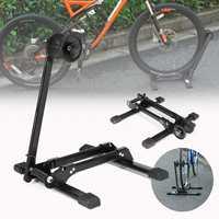 Adjustable Bike Repair Stand Bicycle Parking Rack Holder Storage Mountain Cycling Maintenance Bicycle Repair Tool