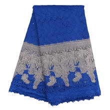 Hot sale 2017 africa cord lace fabric Most popular nigeria water soluble chemistry lace for wedding