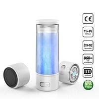 USB Rechargable High Rich Hydrogen Water Bottle Ionizer Maker Generator Hydrogen Oxygen Separation Alkaline Energy Cup