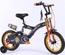 Phoenix bicicleta niños bicicleta de montaña con suspensión 4-8 años de edad 16 pulgadas bicicleta