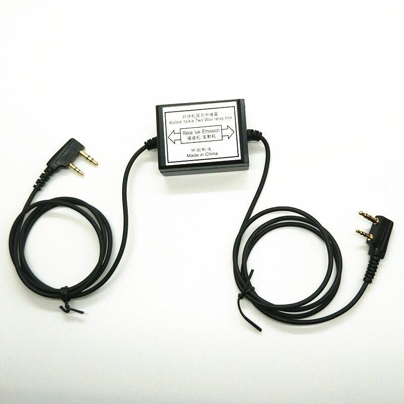 RPT-2K Zwei Weg Relais Walkie Talkie Repeater Box Für Zwei Handheld Radio Baofeng Wouxun Puxing K Port