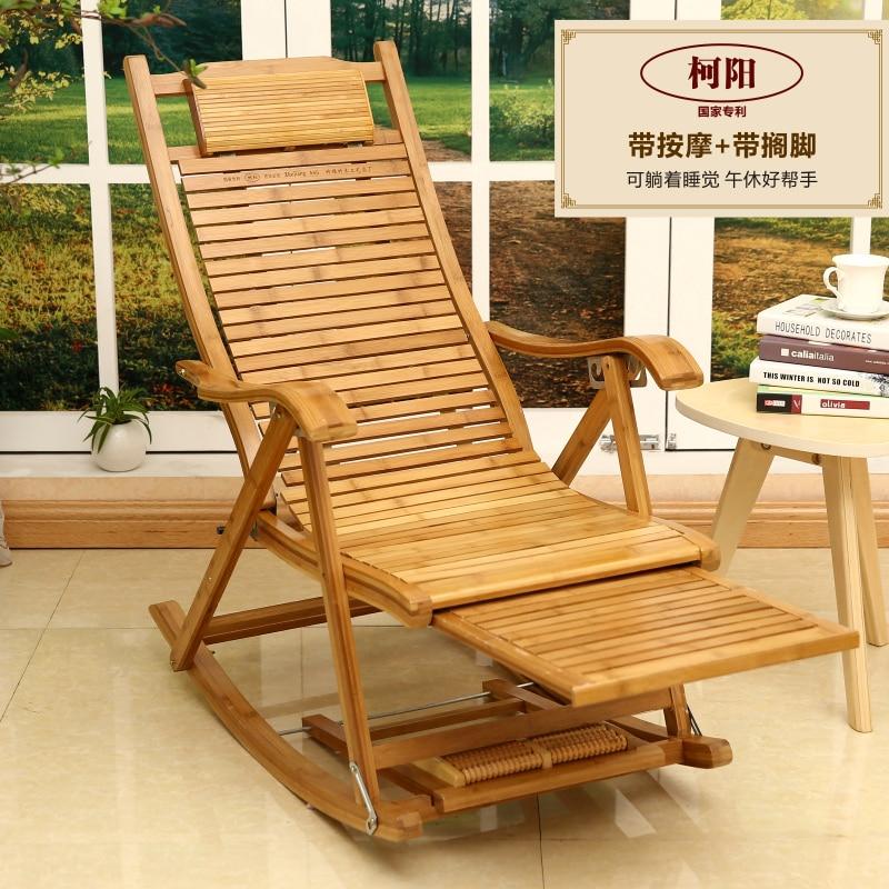 Bamboo Bamboo Rocking Chair Recliner Happy Summer Siesta