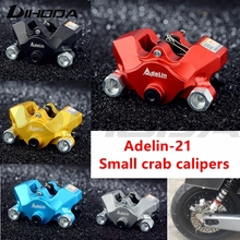 Discount! Adelin ADL 21 Motorcycle modification electric motorcycle double piston brake calipers For WISP RSZ YAMAHA Small crab calipers