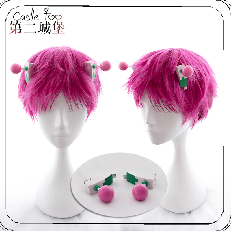 Saiki Kusuo no Psi Nan Cosplay Wig The Disastrous Life K Nan Cosplay Wig Hair Accessories Headwear