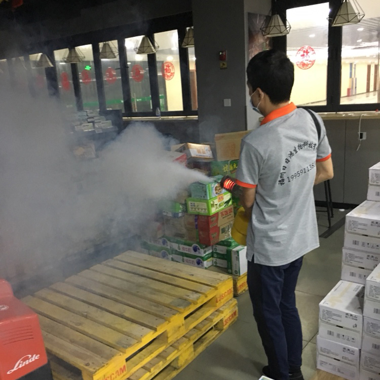 Disinfection Hospital Fogging Machine