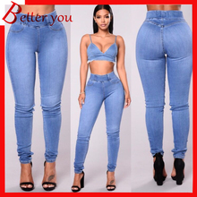 2019 spring Summer jeans woman fashion high waist pencil pants elastic skinny