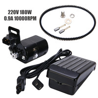 Sewing Machine Electric Motor Pedal 220V 180W 0.9A Black Domestic + Controller Kit for Home Sewing Machine Accessories