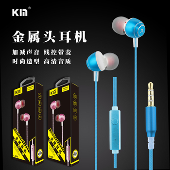 qijiagu 100PCS Metal Sports  with Microphone Headset In-Earphone Stereo wried Headset for Mobile Phone for MP3 MP4 PC