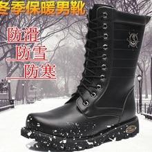 Теплые ботинки для рыбалки на открытом воздухе; зимняя черная обувь для рыбалки