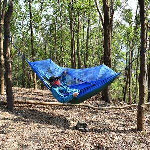 Image 4 - חיצוני קמפינג ערסל עם רשת יתושים באג נטו תליית נדנדה שינה מיטת עץ אוהל חיצוני כלים