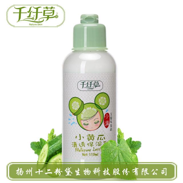 Pure Natural pepino emulsión reducir los poros nutritiva tratamiento del acné Control de aceite hidratante para blanquear la piel cuidado facial Lotion