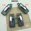 4 pieces4 pieces  Geely CK 2005~ 2008   INTERIOR auto door handle The Silver  Pastic  Handle
