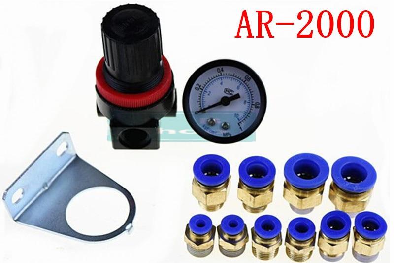 AR2000 G1/4'' Pneumatic mini air pressure regulator air treatment units sns regulator pressure reducer valve pneumatic components ar2000 airtac type
