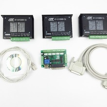 CNC Router Kit,TB6600 3 mach3 Stepper Motor Driver Controlle