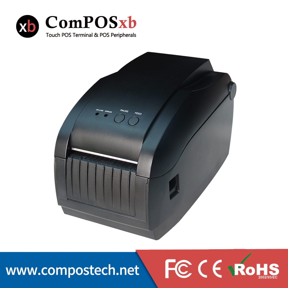 80mm Direct Thermal Barcode Printer Sticker Label Printer For Fast Food supermarket direct thermal printing label code printer
