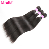 Mealid Peruvian Straight Hair Bundles Non Remy Natural Color 3 Bundle Deals Human Hair Bundles Hair Extension